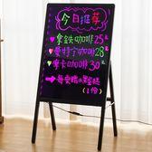 熒光板-led電子發光黑板熒光板廣告板小展示牌架螢光屏手寫字板閃夜光版XQB 七夕節大促銷