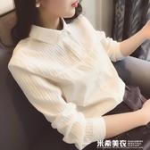 秋冬新款女士長袖襯衫女白色娃娃領純棉修身打底職業裝襯衣女 米希美衣