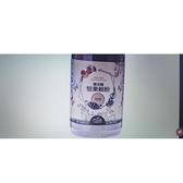 [玉山最低網] 可夫萊堅果之家 - Coville雙活菌堅果穀粉-可可
