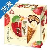 杜老爺蘋果牛奶甜筒82G*4入/盒【愛買冷凍】