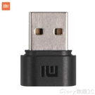 WIFI接收器無線網卡臺式機電腦wifi接收器USB筆記本上網卡主機發射迷你便 榮耀3C