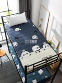 睡墊 學生床墊宿舍0.9m單人褥子1.0床折疊墊被1.2米床褥寢室打地鋪睡墊 卡菲婭