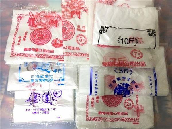 【手提袋】NO135烘焙用品包裝袋非夾鏈袋花袋 背心袋購物袋【八八八】e網購