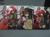 【書寶二手書T6/漫畫書_LAW】灼眼的夏娜_1~3集合售