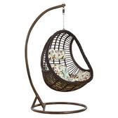 紫葉吊籃藤椅成人室內家用歐式鳥巢搖籃椅懶人搖椅陽台小吊椅秋千   汪喵百貨