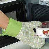格紋純棉烤箱微波爐手套一雙入 高溫隔熱 防燙手套 烘焙手套 隨機出貨【AG630】《約翰家庭百貨