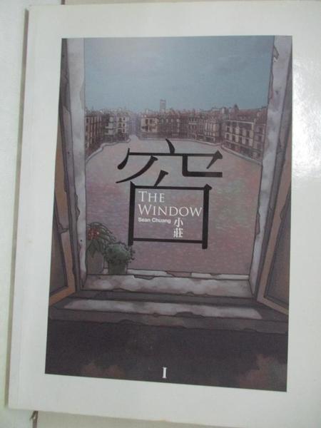 【書寶二手書T1/繪本_EDC】THE WINDOW-窗_小莊