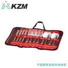 【KAZMI 韓國 KZM 不鏽鋼餐具組附收納袋《紅》】K4T3K003/露營餐具/湯匙筷子叉子/環保餐具