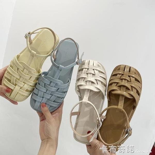 包頭涼鞋新款女夏平底羅馬鞋時尚休閒沙灘仙女風涼拖iNS潮 卡布奇諾