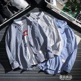 日繫秋季男士長袖條紋襯衫男藍白條原宿修身潮牌韓版學生寬鬆外套     原本良品
