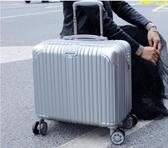18寸迷你行李箱女小型16拉桿箱