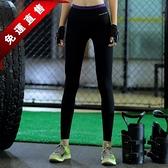 運動緊身褲女速幹透氣健身褲彈力瑜伽褲跑步壓縮褲高腰九分打底褲 快速出貨