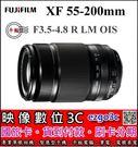 【FUJIFILM富士】FUJI XF55-200mmF3.5-4.8 R LM OIS 35mm判換算で84mm~305mm相当をカバーする望遠ズームレンズ(平行輸入一年保固/數位達人)