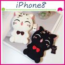 Apple iPhone8 4.7吋 Plus 5.5吋 立體蝴蝶結貓咪手機套 TPU保護套 全包邊手機殼 可愛小貓保護殼
