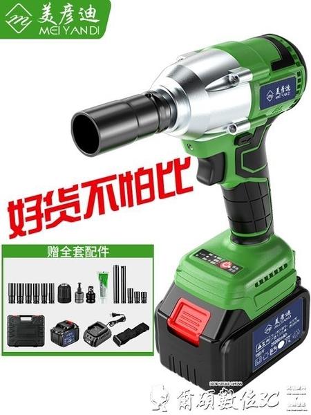 電動扳手 無刷電動扳手大扭力鋰電板手汽修架子工充電沖擊風炮電工具LX爾碩數位