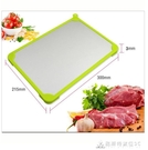 家用極速解凍板解凍盤解凍器廚房神器 9倍快速解凍盤送禮佳品 酷斯特數位3c YXS