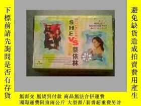 二手書博民逛書店SHE罕見VS蔡依林 磁帶一盤 有歌詞Y18835 蔡依林 上海