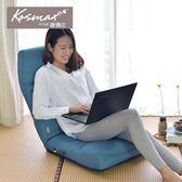 (百貨週年慶)懶人沙發 日式榻榻米靠背可折疊單人椅 床上飄窗沙發椅子xw