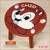 《最後1個》迪士尼 奇奇 正版 矮凳椅 卡通 兒童 椅子 密集板 MIT B24606