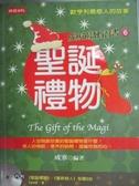【書寶二手書T9/語言學習_IKK】成寒英語有聲書6-聖誕禮物_成寒