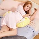 孕婦枕頭護腰側睡臥枕U型枕懷孕期多功能托腹抱枕 春夏用品