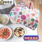 家用飯菜保溫罩折疊蓋菜罩大號餐桌食物罩子剩飯菜防蟲塵罩遮菜傘 【優樂美】