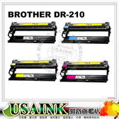 USAINK☆Brother DR-210CL / TN210 相容感光鼓/ 感光滾筒組 適用:HL-3040CN/HL-3070CW/MFC-9010CN/MFC-9120CN/MFC-9320CW