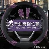 北京現代領動朗動IX25名圖瑞納汽車真皮方向盤套手縫車把套皮套 小確幸生活館