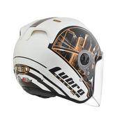 【好市吉居家生活】Lubro Helmet 都會遊俠 3/4安全帽 賽車帽 (預購商品約1月中到貨)