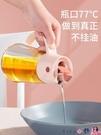 熱賣油壺 玻璃油壺罐自動開合重力翻蓋防漏不掛油廚房裝調料瓶醬醋家用油瓶 coco