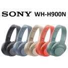 【免運費】SONY WH-H900N H...