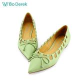 Bo Derek 繫繩造型尖頭包鞋-綠色