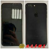 =南屯手機王=Apple iPhone 7 Plus    32GB    消光黑  展示機   宅配免運費