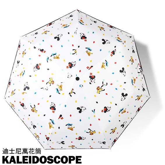 【Disney x StarWars】迪士尼抗UV傘-黑膠遮光傘/晴雨傘-迪士尼傘米奇傘洋傘防曬傘三折傘折疊傘折傘