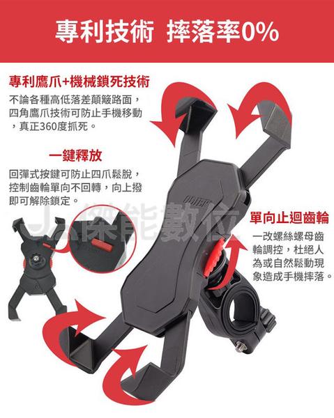 ODIER【 鷹爪機車手機支架+Z型支架】加強版 摩托車 後照鏡 手機車架 導航支架 四爪車架