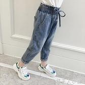 女童褲子韓版洋氣牛仔褲兒童長褲女孩花苞高腰哈倫褲 錢夫人小鋪