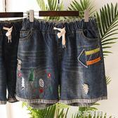 加肥加大碼胖mm鬆緊腰寬管刺繡破洞牛仔短褲女夏新款韓版寬鬆 卡布奇諾