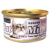 SEEDS愛貓機能餐罐(鮪魚+吻仔魚)/85g【愛買】