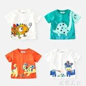 男童t恤短袖夏季純棉恐龍小童上衣兒童夏裝男體恤寶寶半袖衣服夏 米希美衣