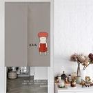 可愛時尚棉麻門簾E802 廚房半簾 咖啡...