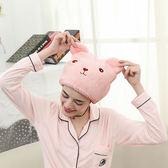【雙11萊111免運】韓國萌動物卡通乾髮帽 超強頭髮速乾包頭巾 可愛成人加厚吸水浴帽