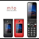 MTO M68 4G+4G雙卡雙待手機