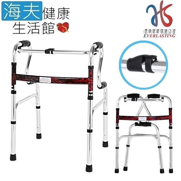 恆伸機械椅(未滅菌)【海夫健康生活館】扁圓管 R型搖擺 1吋助行器(ER-3437)
