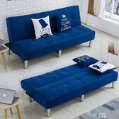 簡約小戶型可折疊沙髪床1.8米客廳懶人沙髪椅1.5現代拆洗兩用.YYS 道禾生活館