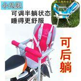 自行車後座架單車兒童座椅後置小孩電瓶車電動車寶寶山地車上嬰兒