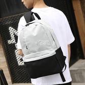 韓版男女中大學生書包純色簡約雙肩包青少年百搭電腦背包帆布包潮 俏腳丫
