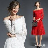 大碼新款修身A字裙一字領中袖喇叭袖蕾絲連衣裙氣質連身裙 QQ19707『MG大尺碼』