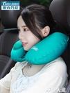 u型枕按壓充氣枕頭吹氣旅行飛機坐車睡覺便...