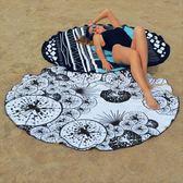 K.J時尚(WUNa07)2017新款歐美熱賣速干滌倫圓形沙灘墊地墊沙灘裹裙防曬衣女披肩