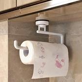 廚房紙巾架廚房用紙專用掛架吸油紙保鮮膜收納架免打孔捲紙架支架 韓美e站ATF